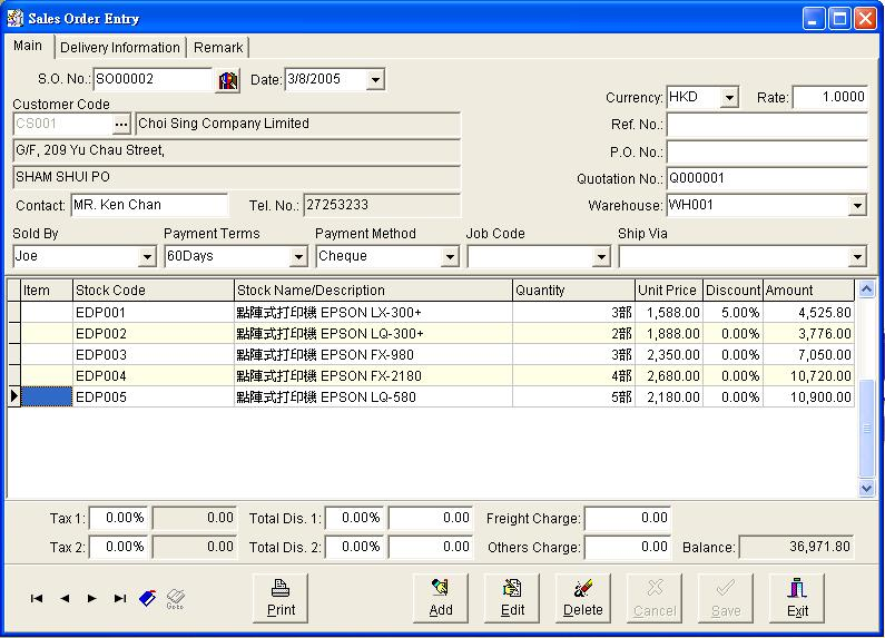Quotation Amp Ordering System And Inventory System For